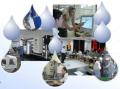 Servicios - Departamento de Ingeniería